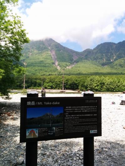 こんなに素晴らしい上高地は初めて(^_^;)