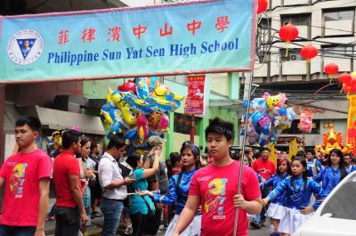 女ひとりでフィリピン15★マニラ★華人パワーみなぎる旧正月パレード