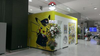 リニューアル関西空港