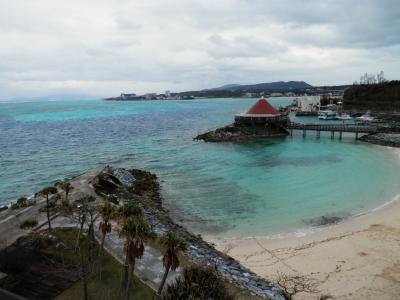 沖縄本島 正月旅行