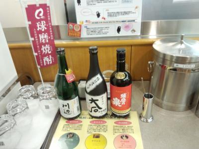 熊本空港のビジネスラウンジ