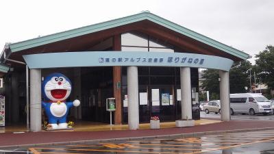 乳白色の温泉紀行(14)・・・道の駅アルプス安曇野 ほりがねの里