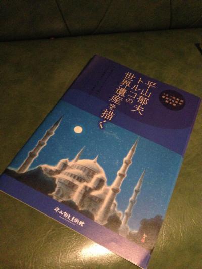 2013広島親娘旅~尾道'平山郁夫美術館~
