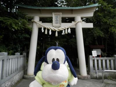グーちゃん、山中湖臨時合宿へ行く!(地球防衛軍・極東基地視察!編)