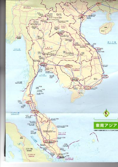 東南アジア&南インドフラフラ旅日記2014(22)クラビ→ハジャイ→夜行寝台列車