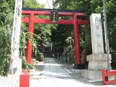 熱海 来宮神社 (御朱印)