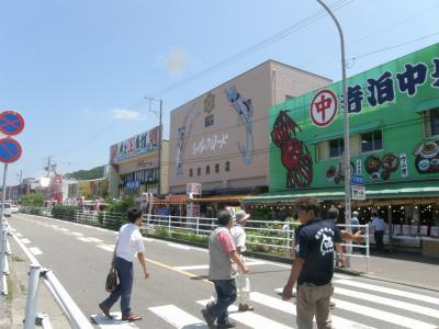 親睦旅行で新潟県の月岡温泉へ・・・⑦寺泊で鮮魚のお買いものと寺泊海岸