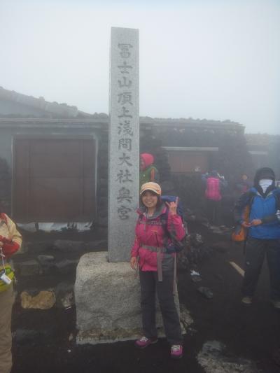 富士山初登頂に成功! ・・・トレーニングして行っても過酷!
