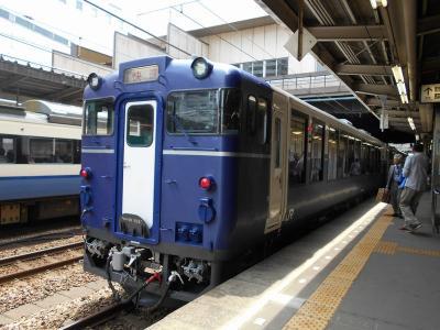 楽しい乗り物に乗ろう!  JR東日本「越乃Shu*Kura」  ~十日町・新潟~