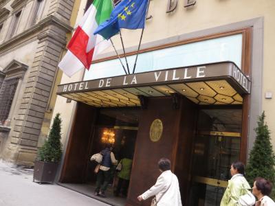 イタリア美食紀行 その14 ホテル・デ・ラ・ヴッレ@フィレンチェ