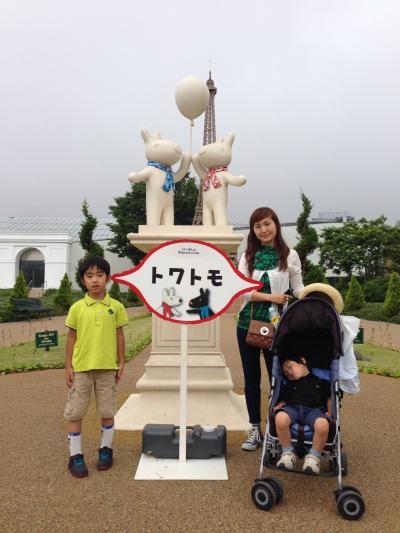 家族旅行2014年7月(5歳児、3歳児連れ) IN 富士急トーマスランド(三度…次男の願い叶う)