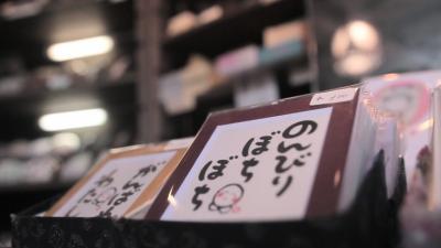 川越観光 にび堂 小江戸で見つけた粋な和雑貨