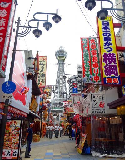 通天閣で串かつ、鶴橋で焼肉、大阪マリオット都ホテル、クラブルームを満喫、ハルカス300で大阪を一望しました。