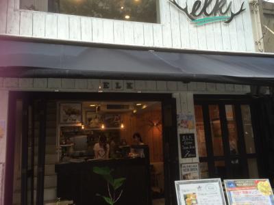 □14年07月27日(日)錦市場見学まえに ELK 京都店で、ゴールドセサミパンケーキ830  ホット120