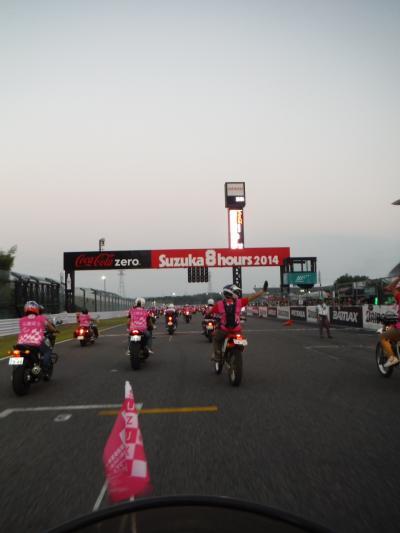 鈴鹿バイクであいたいパレード2014