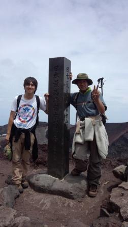 今年も登頂 富士山