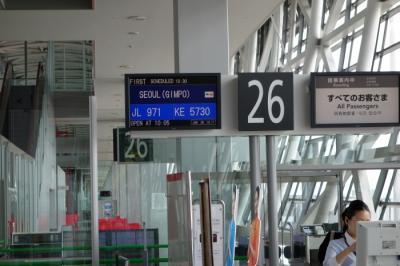 201406 大韓民国 首爾特別市 その2(金浦→仁川編)