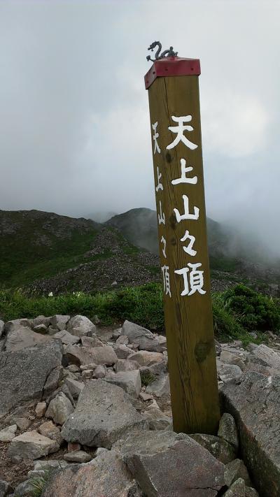 神々が集う神津島2日目-天上山-