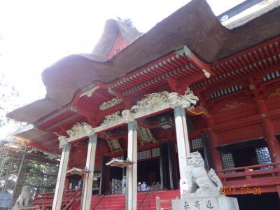 羽黒山「・蜂子神社・三神合祭殿」を拝観しました!