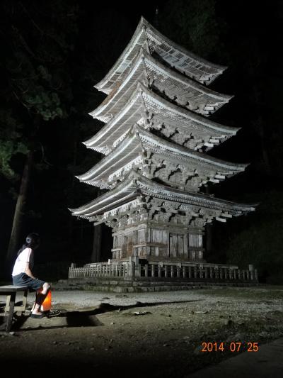 羽黒山「五重塔」拝観とライトアップ!