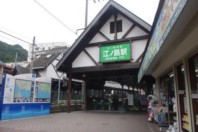 Day1.2~湘南モノレ-ル