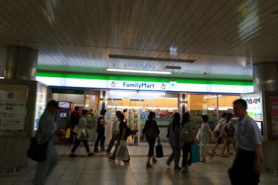JR戸塚駅みどりの窓口前のコンビニ