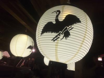 鳥取・島根・京都旅行その6