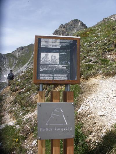 フネス谷、チロル、フォアアールベルク、エンガディン、アレッチ、ヴェルヴィエでハイキング 【23】 SCHLICK2000展望台からハイキング 続編