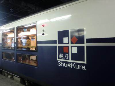 2014 夏 電車を乗り継いで新潟から越後湯沢へ その2