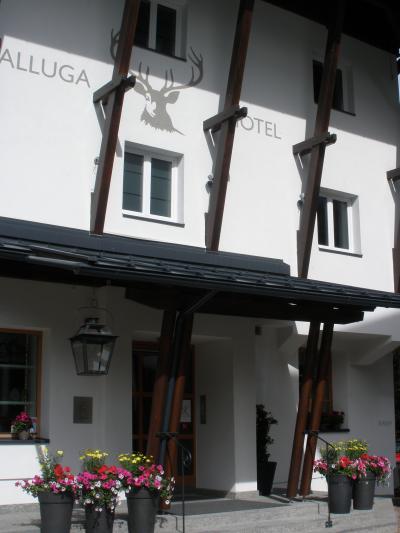 フネス谷、チロル、フォアアールベルク、エンガディン、アレッチ、ヴェルヴィエでハイキング 【29】 ザンクト・アントンで3泊したホテル・ヴァルーガ