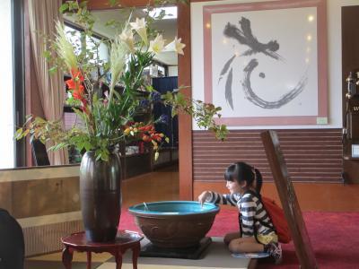 2014夏 宮崎人吉家族旅 【4】人吉 球磨川