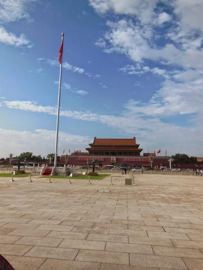 中国の今を知るたび 北京・天津