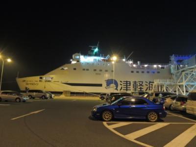 【北海道】海岸線をぐるっと一周ドライブ、6500km part1、初日、徳島から青森 1300km走行