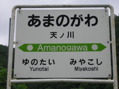 憧れの北海道バイクツーリング vol.4(2014) ~道南ってどうなん?~ 第3日目