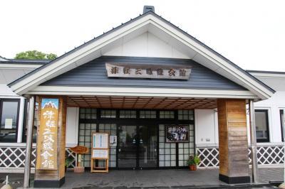 津軽三味線会館で本場の三味線ライブを楽しむ