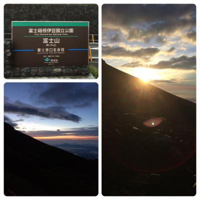 2014・08☆富士山  ~宝永山まで~
