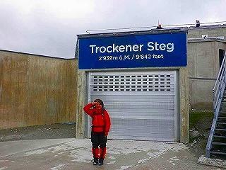 2014夏9.Tour of the Matterhorn,Testa Grigia to Trockener Steg