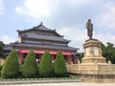 広東省-ひさびさの広州 孫中山の歴史に触れる旅