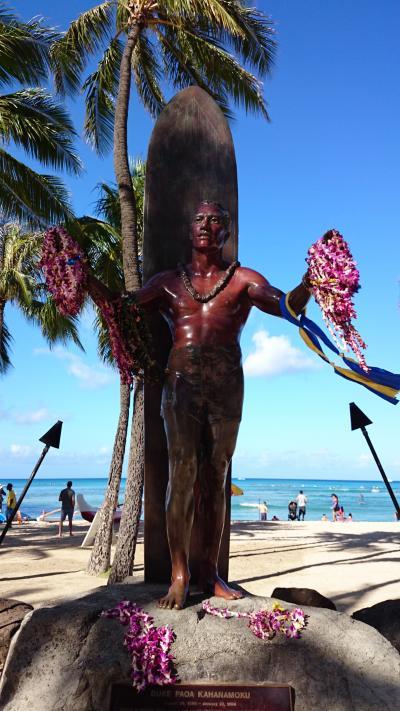 2014☆ハワイ8泊10日 ⑩ついに帰国日。最後までハワイを楽しもう!