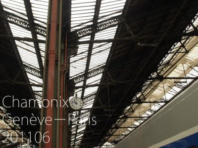 フランス201106① シャモニー/リヨン駅【ヨーロッパ周遊】