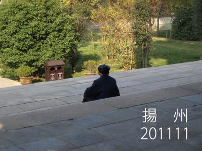揚州炒飯を食しに行く 揚州201111