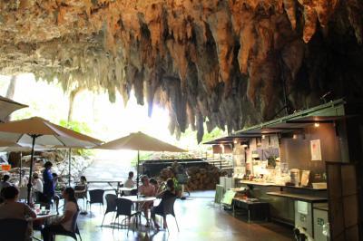 夏休みの最後は沖縄:1・2日目 ~ 鍾乳洞で悠久の時間に浸る