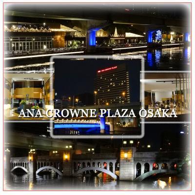 USJ、ハリーポッターと淡路島の旅2 -ANAクラウンプラザホテル大阪、クラブルームを満喫。中之島の夜景に癒されます-