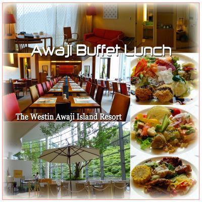 USJ、ハリーポッターと淡路島の旅3 -ウェスティンホテル淡路のデイユースプランでブッフェとお部屋を満喫-
