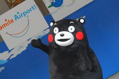 関空夏まつり 2014 はるかもね!