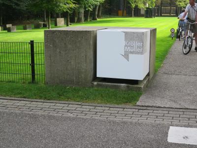 2014 夏はオランダ・ベルギー 18日間 その1:クロ-ラ・ミュラー美術館とザーンセ・カンス