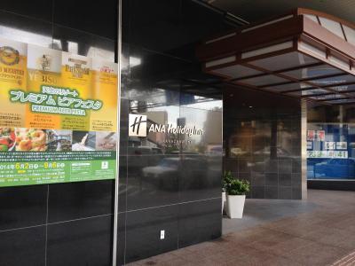 2014金沢②(ANAホリデイイン金沢・金沢片町)