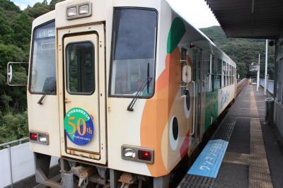 四国旅行記2014年夏⑮室戸岬~甲浦駅バス・阿佐海岸鉄道阿佐東線乗車編
