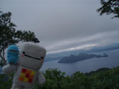 洞爺湖サイロ展望台へ、ドライブ
