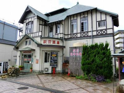 ぱしふぃっくびいなす号で姫路・別府・熊野・瀬戸内海クルーズ・別府温泉